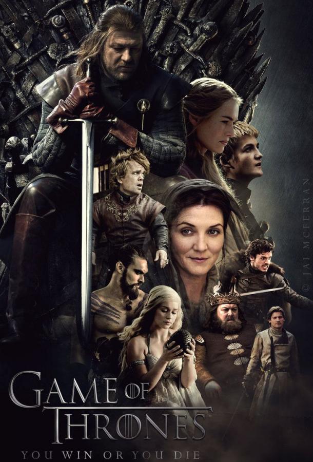 Игра престолов (2 сезон) смотреть онлайн