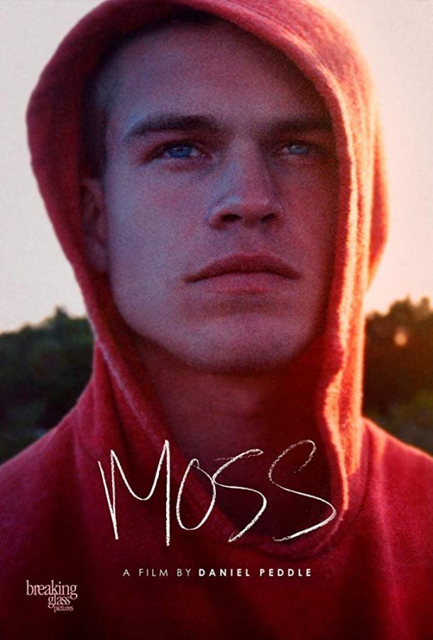 Мосс / Moss (2017)