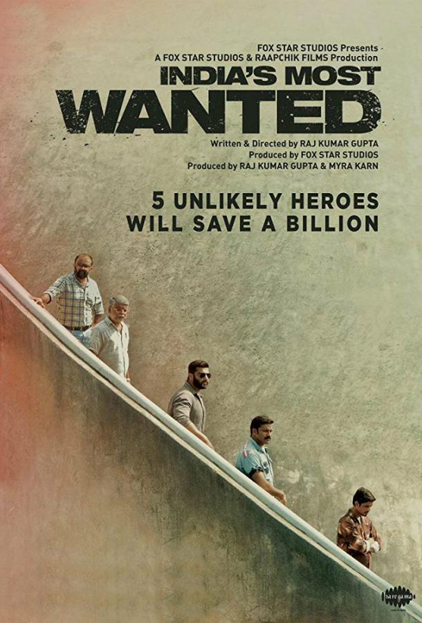 Самый разыскиваемый преступник Индии / India's Most Wanted (2019)