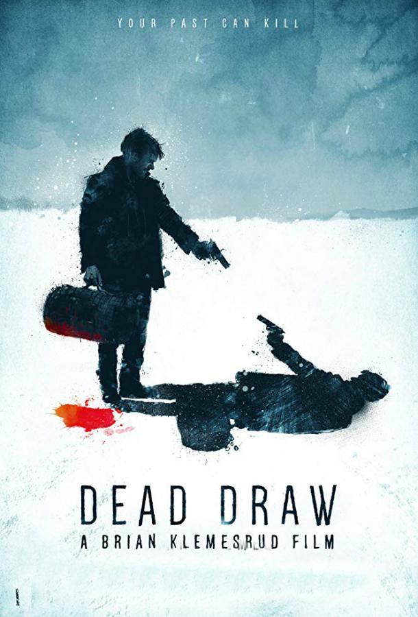 Жеребьёвка смерти / Dead Draw (2016)