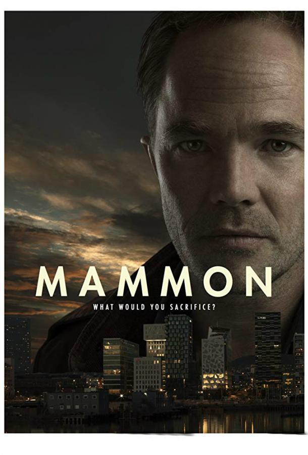 Богатство / Мамона  (2014) 2 сезон 8 серия.
