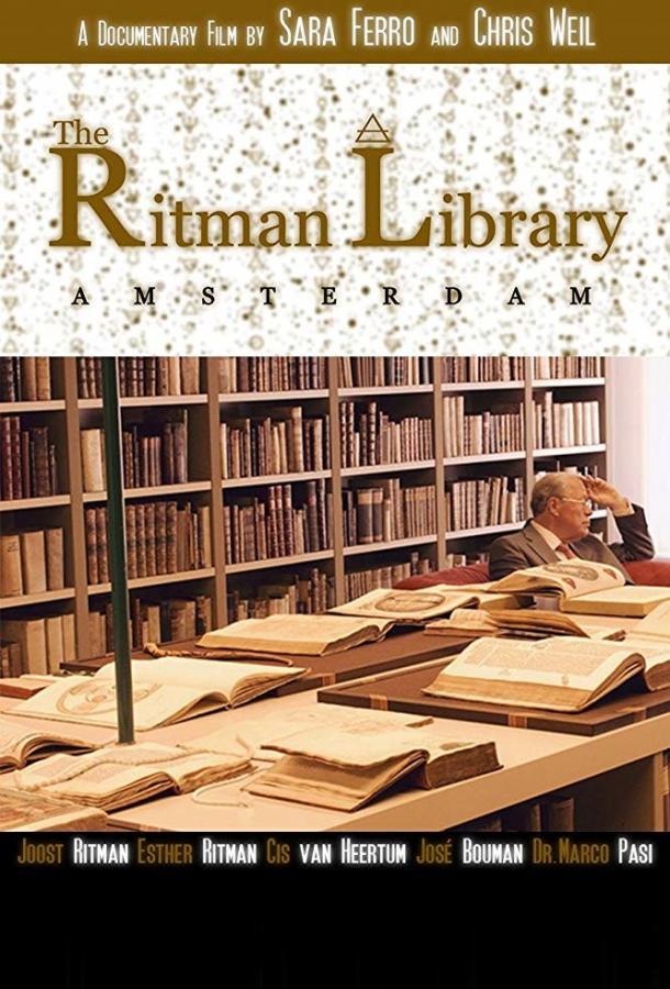 Библиотека Ритмана: Амстердам