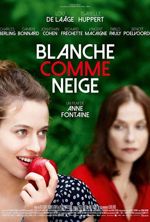 Белоснежка. Сказка для взрослых / Blanche comme neige (2019)