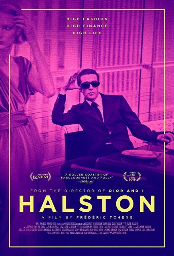 Холстон / Halston (2019)