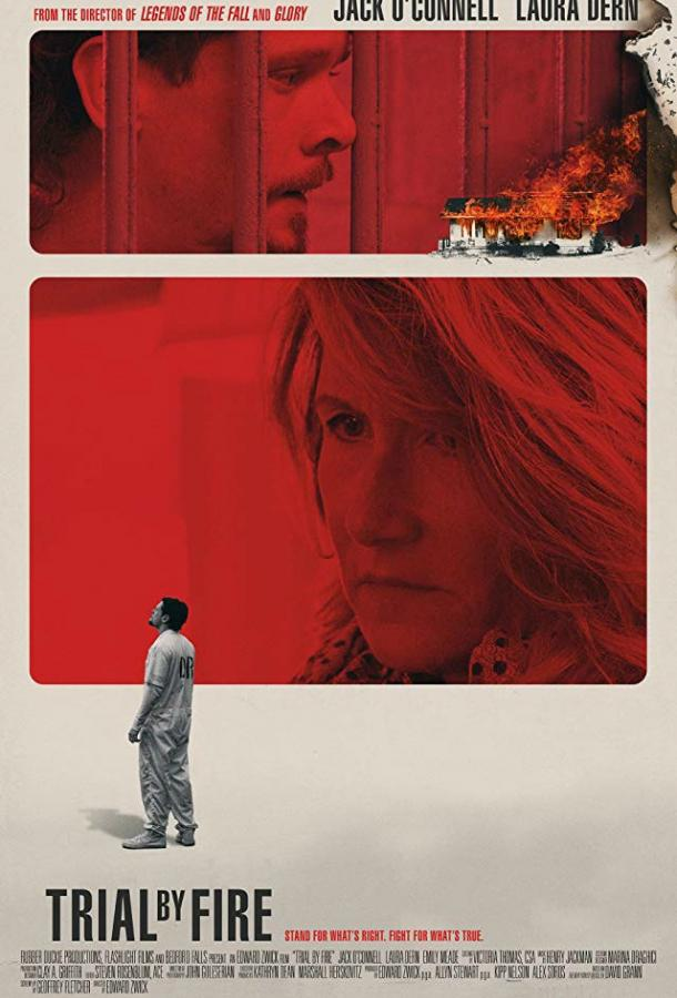 Испытание огнем / Trial by Fire (2018)