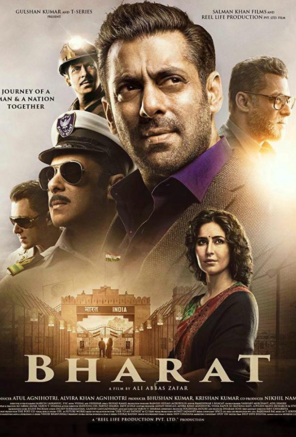 Бхарат / Bharat (2019)