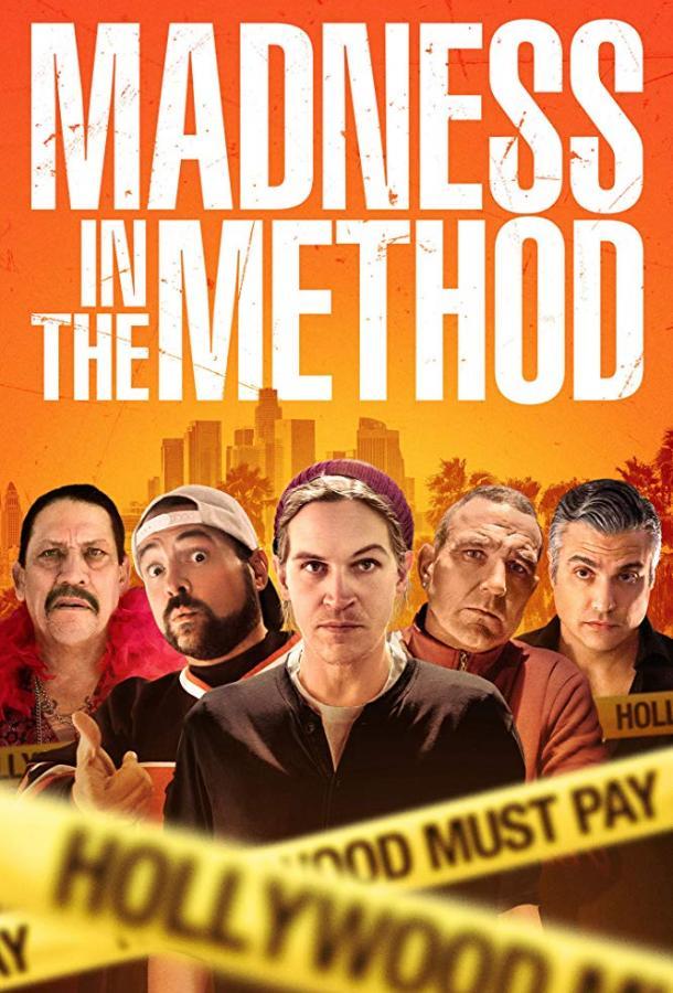 Джей в Голливуде / Madness in the Method (2019)