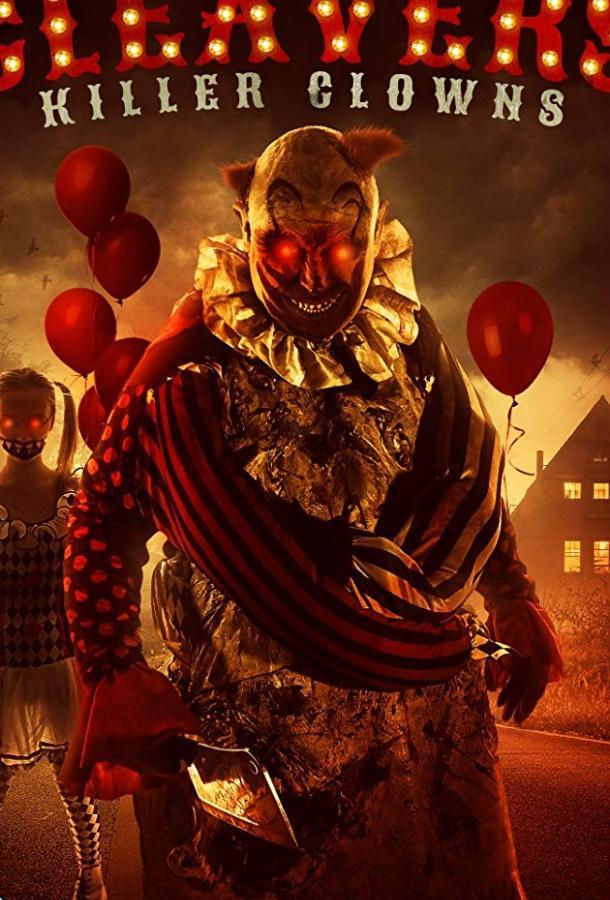 Клоуны-убийцы / Cleavers: Killer Clowns (2019)