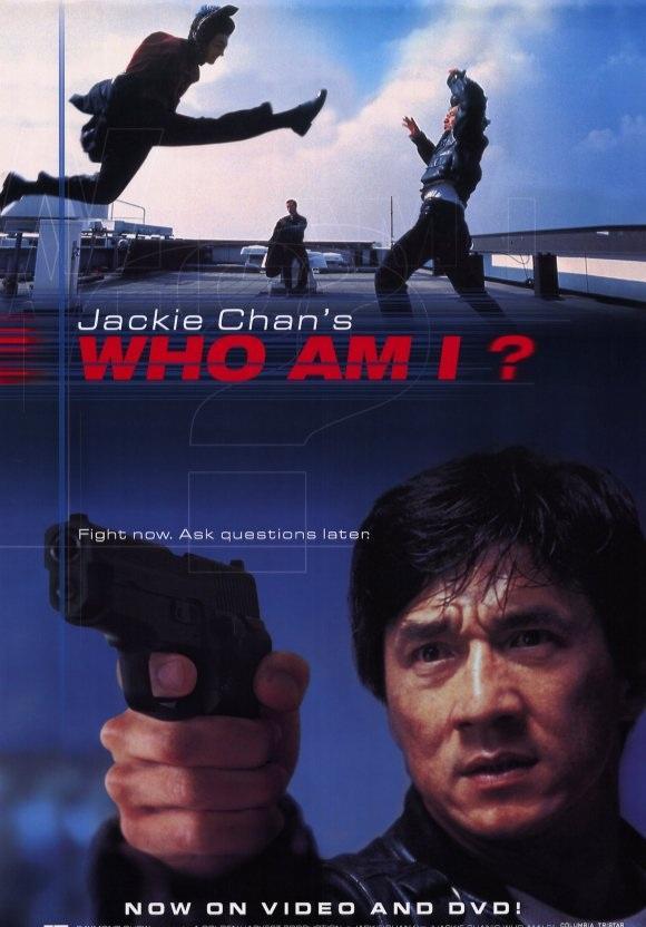 Кто Я? / Who Am I / Ngo si seoi (1998)