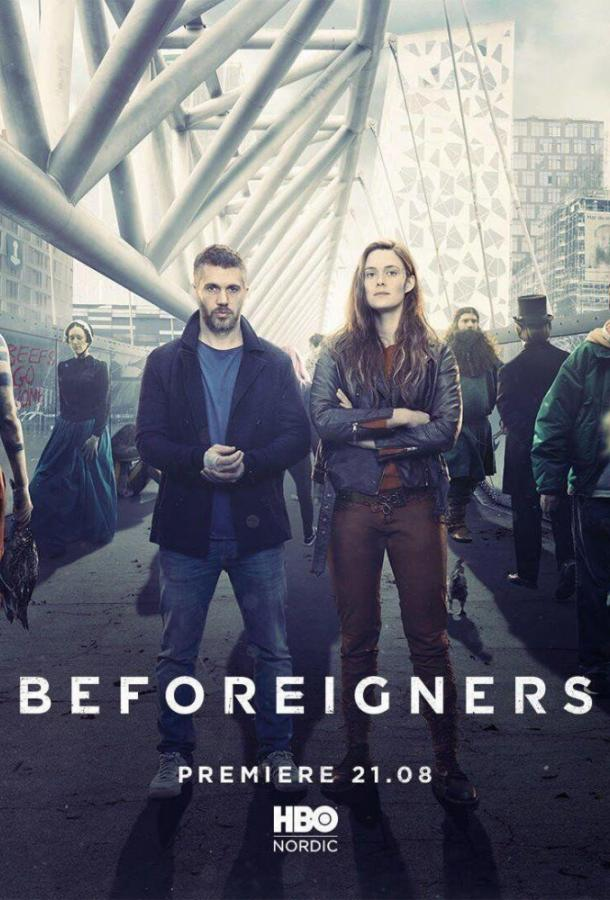 Пришельцы из прошлого 2019 смотреть онлайн 1 сезон все серии подряд в хорошем качестве