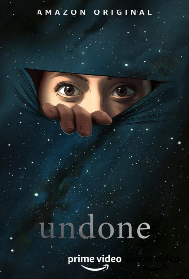Отмена / Undone (2019)