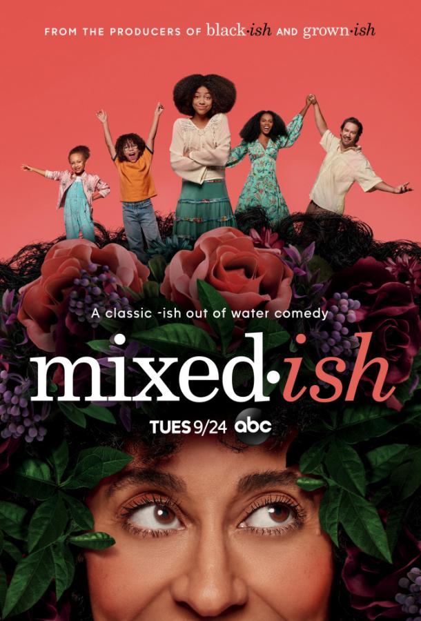 Разноцветная комедия 2019 смотреть онлайн 1 сезон все серии подряд в хорошем качестве