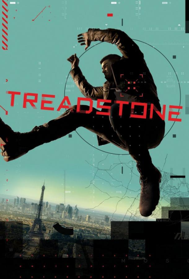 Тредстоун