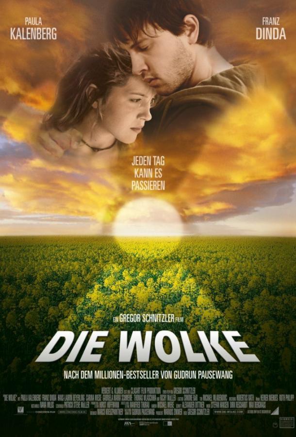 Облако / Die Wolke (2006)