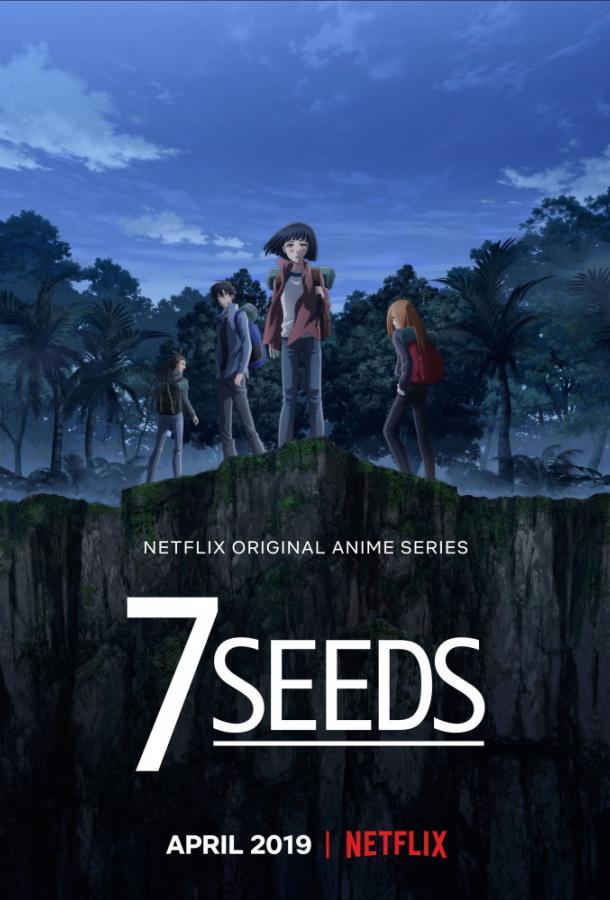 7 семян / 7 Seeds (2019)