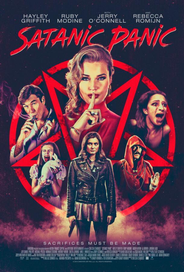 Сатанинская паника / Satanic Panic (2019)