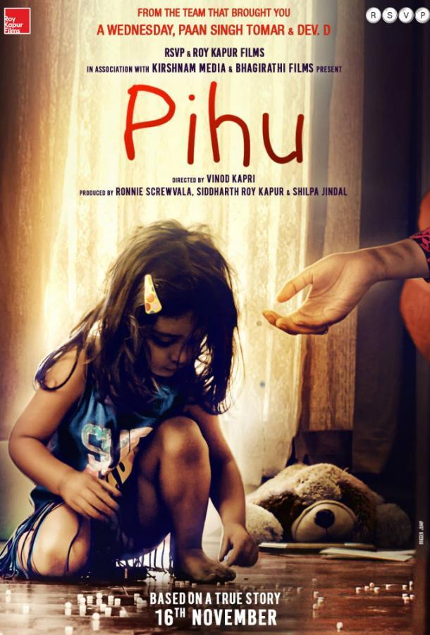 Пиху / Pihu (2018)