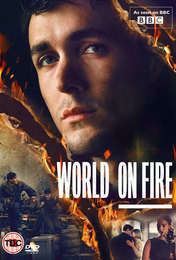 Мир в огне 2019 смотреть онлайн 1 сезон все серии подряд в хорошем качестве