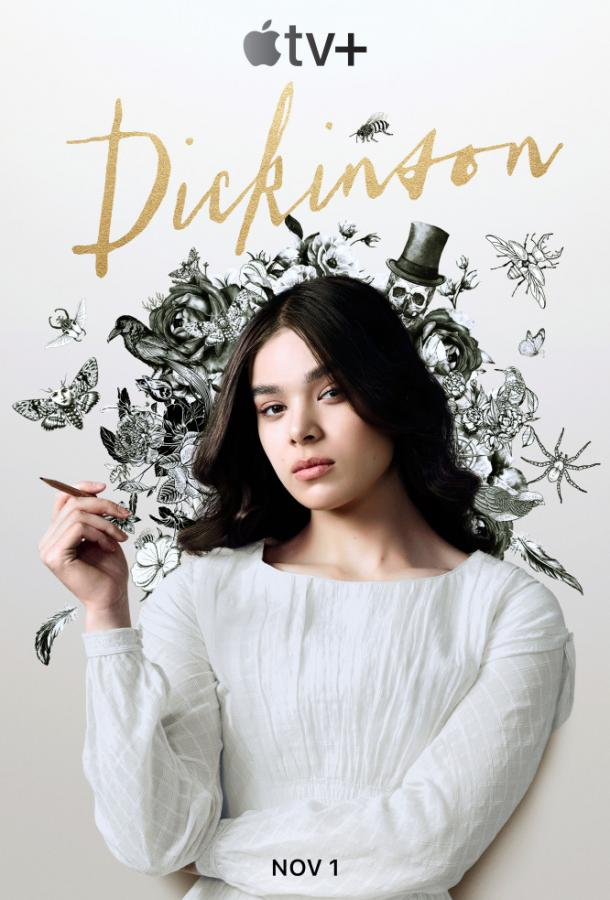 Дикинсон (2019) смотреть онлайн 1-2 сезон все серии подряд в хорошем качестве