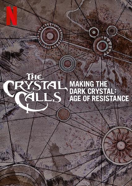 Создание Темного Кристалла: Эпоха Сопротивления