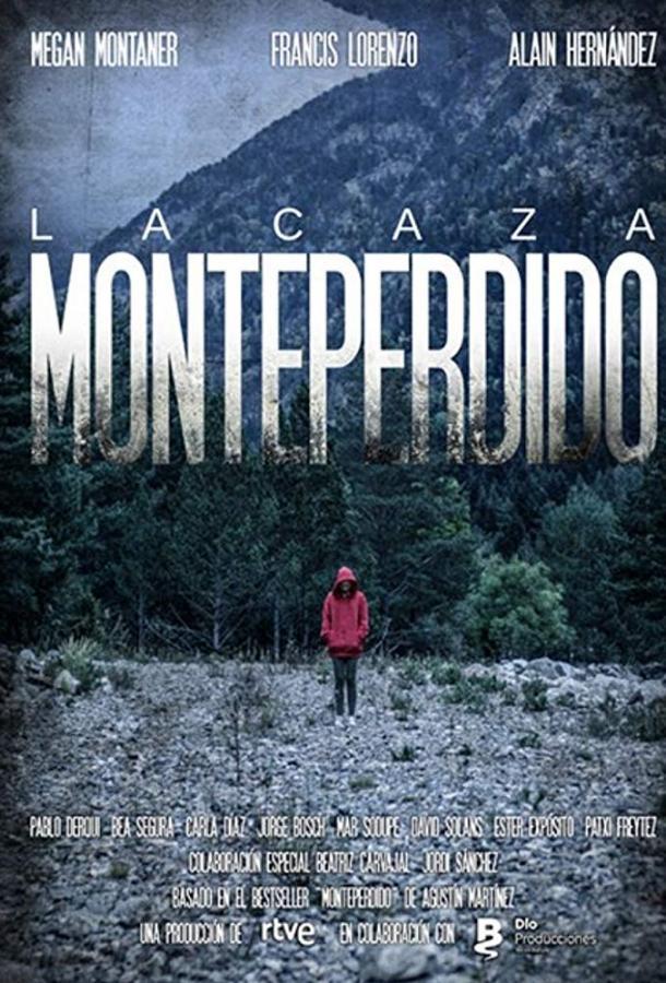 Охота. Монтепердидо (2019)