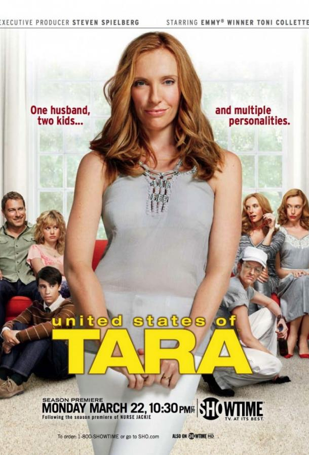Соединенные Штаты Тары / Такая разная Тара / United States of Tara (2009)