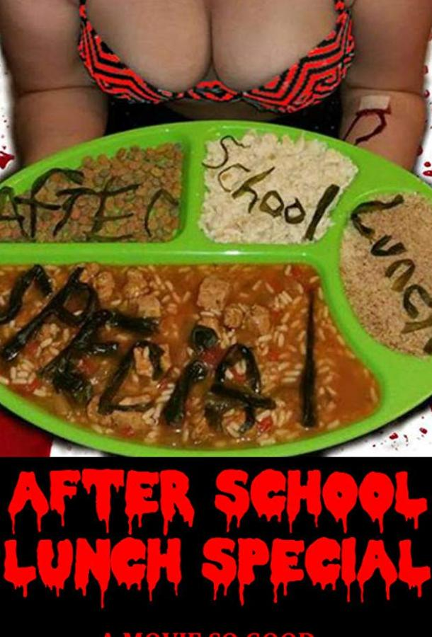 After School Lunch Special (2019)