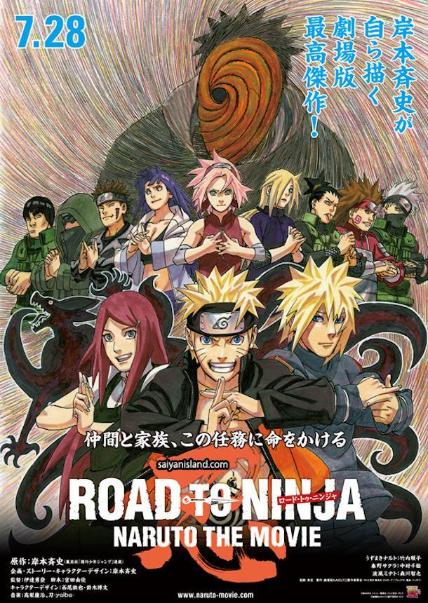 Наруто 9: Путь ниндзя / Road to Ninja: Naruto the Movie (2012)