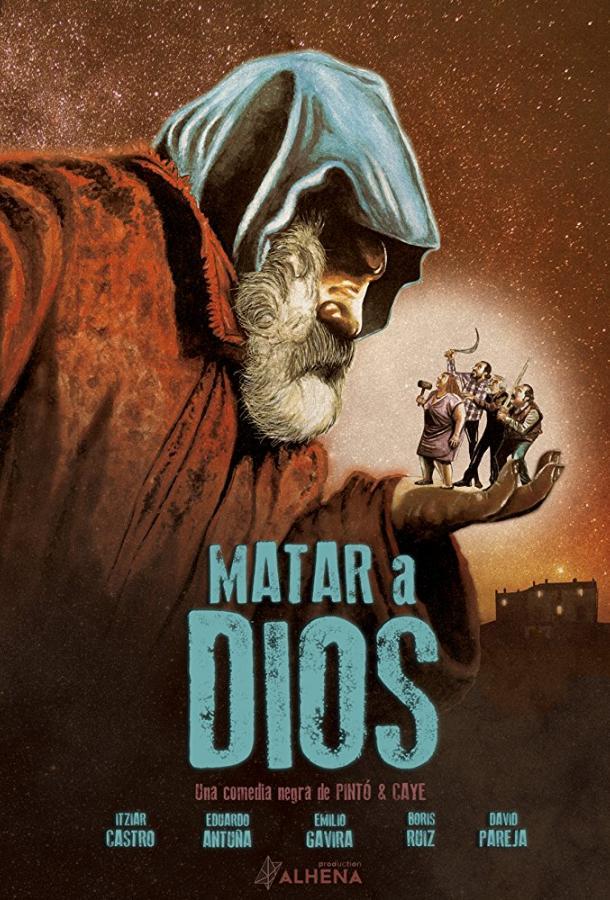 Убить бога / Бог смерти / Matar a Dios (2017)