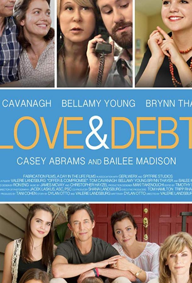 Любовь и долги