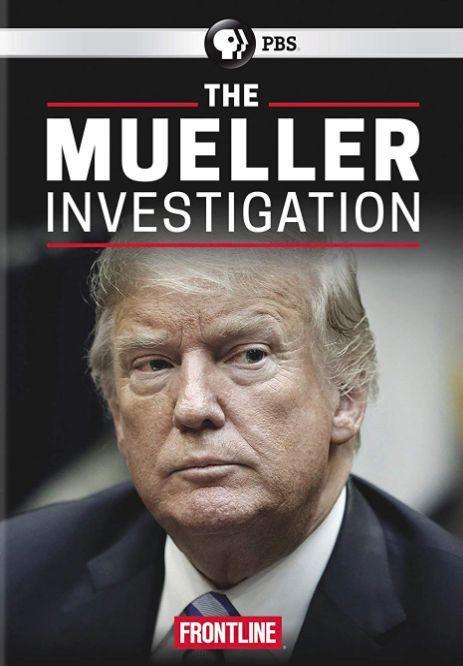 Расследование Мюллера