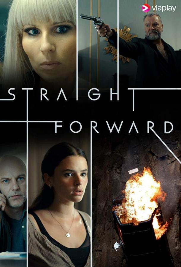 Напрямую / Straight Forward (2019)