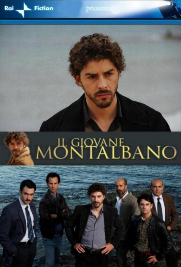 Молодой Монтальбано / Il giovane Montalbano (2012)