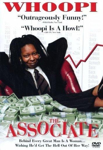 Компаньон / The Associate (1996)