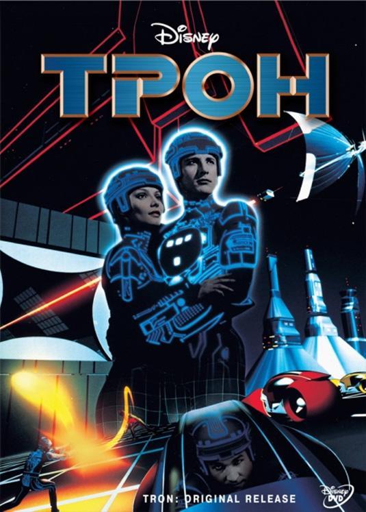 Трон (1982)