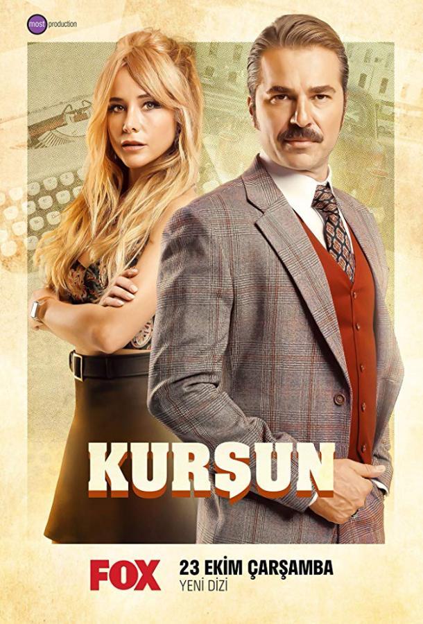 Пуля / Kursun (2019) смотреть онлайн 1 сезон