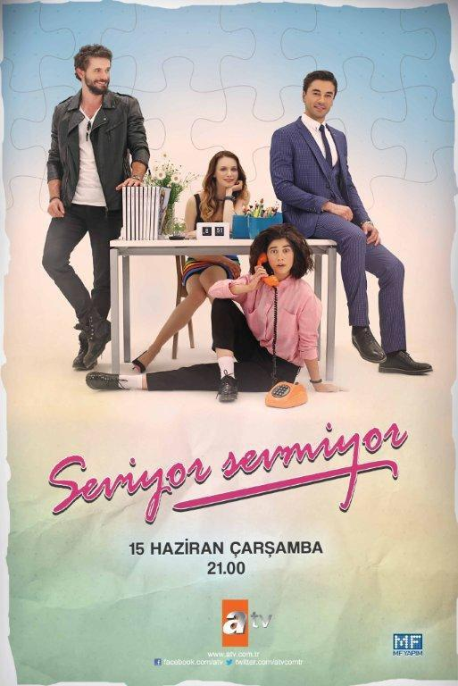Любит не любит / Seviyor Sevmiyor (2016)