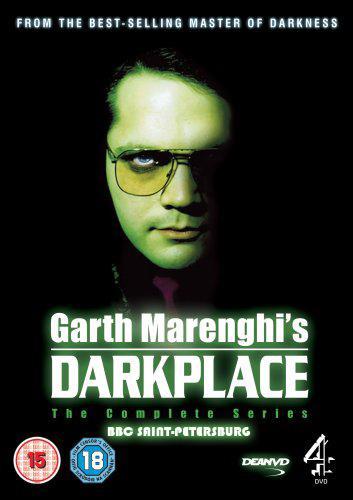 Обитель тьмы Гарта Маренги / Garth Marenghi's Darkplace (2004)