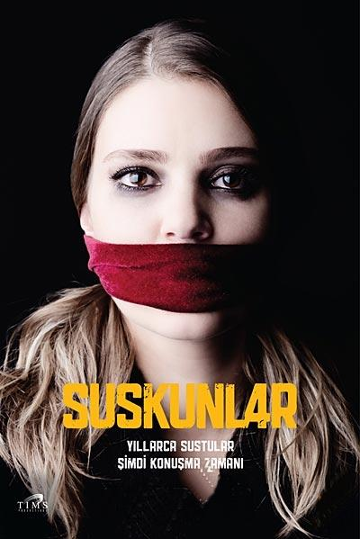 Безмолвие / Suskunlar (2012)