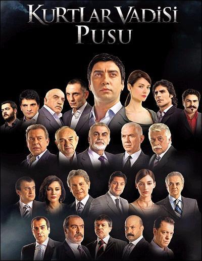 Долина волков: Западня / Kurtlar Vadisi: Pusu (2007)