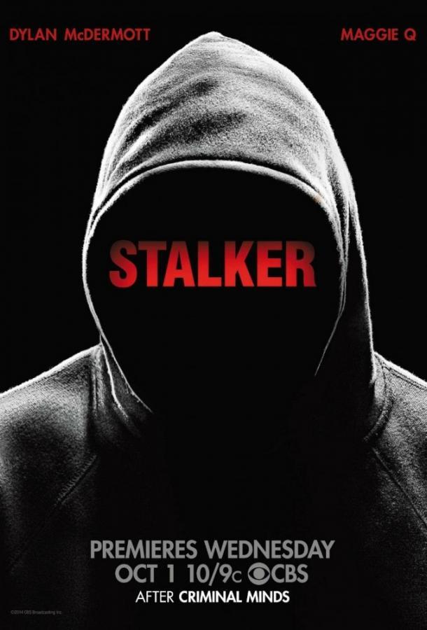 Сталкер / Stalker (2014)
