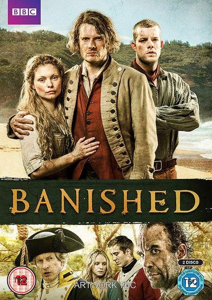 Изгнанники / Banished (2015)