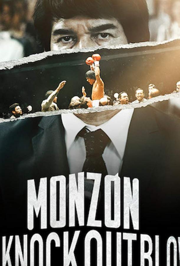 Монсон / Monzon (2019) смотреть онлайн 1 сезон
