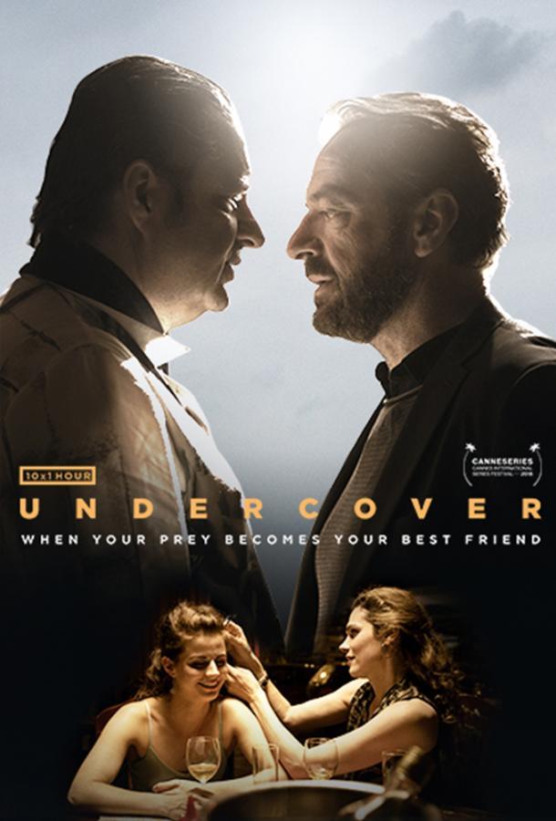 Под прикрытием / Undercover (2019)