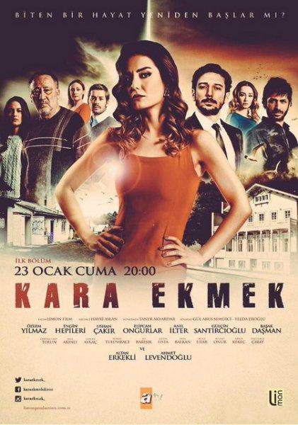 Черный хлеб / Kara Ekmek (2015)