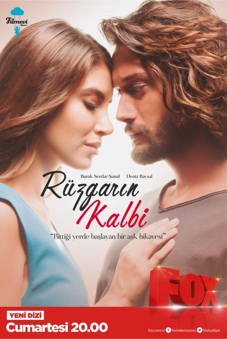 Сердце Рюзгяра / Сердце ветра / Ruzgarin Kalbi (2016)