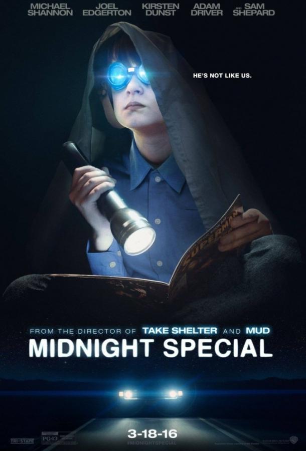 Специальный полуночный выпуск / Midnight Special (2016)