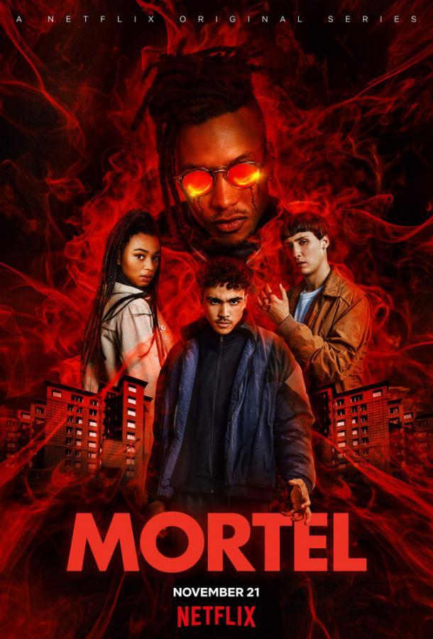 Смертоносный / Mortel (2019)
