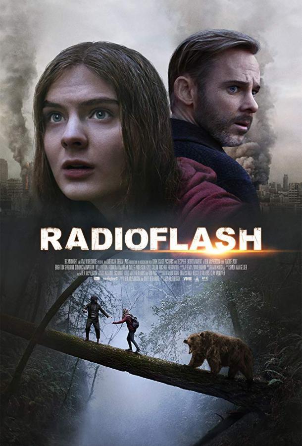 Радиовспышка / Radioflash (2019)