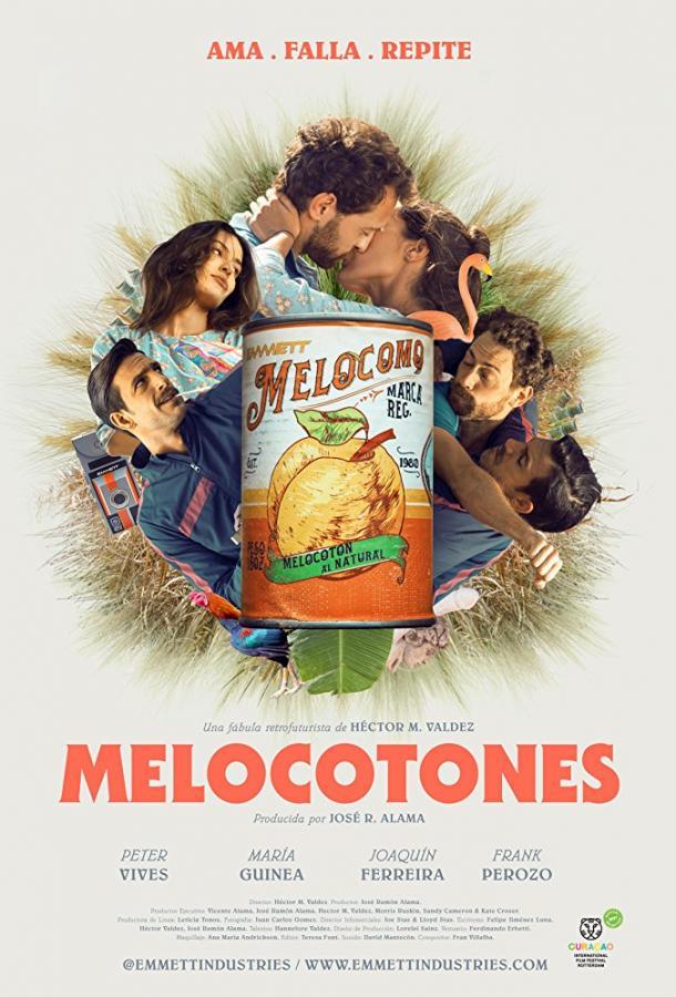 Персики / Melocotones (2017)